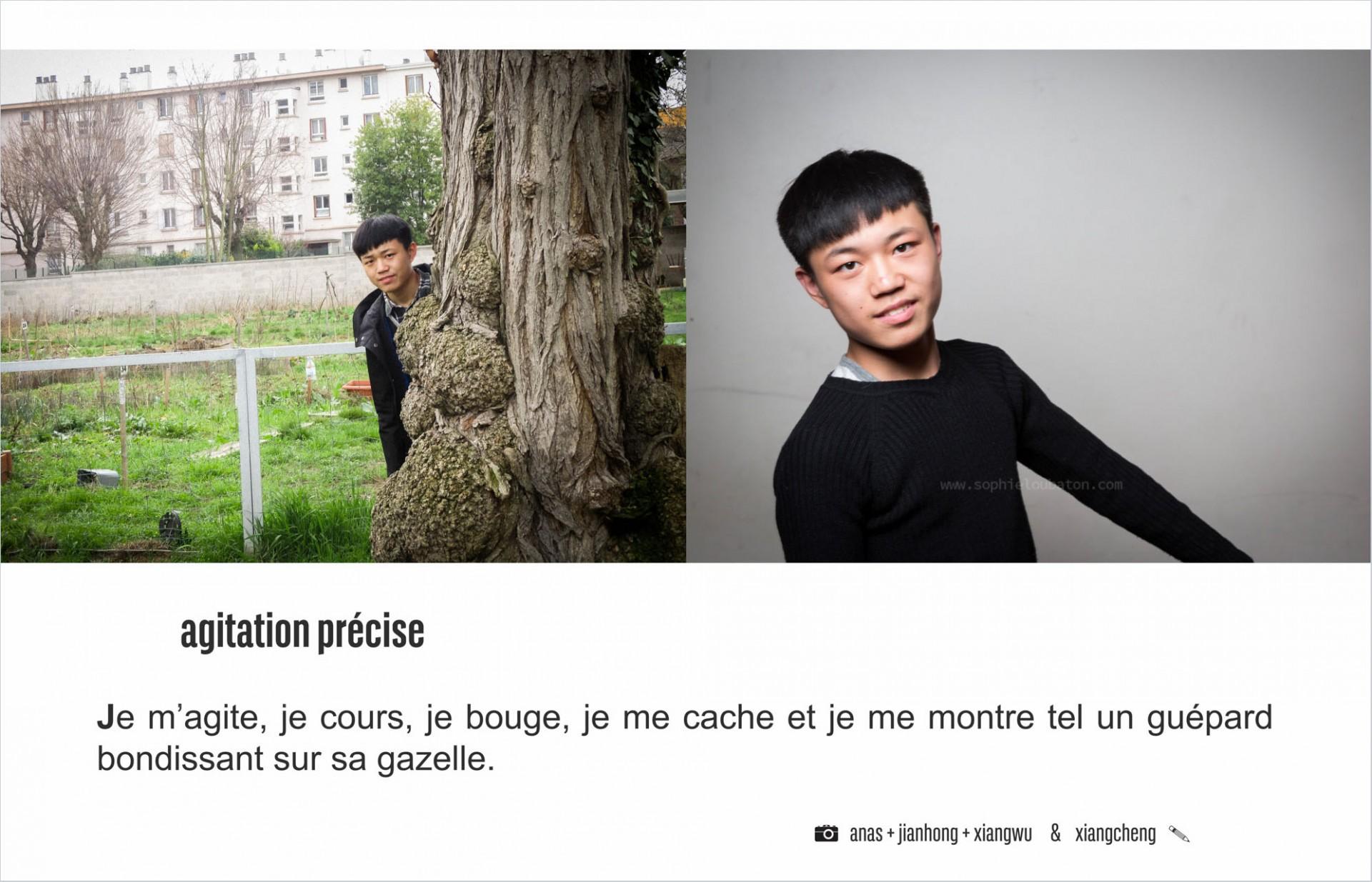 SLOUBATON_18_xiangchengHDV1BD